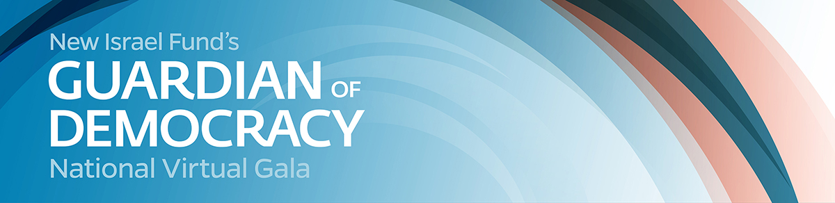 Guardian of Democracy Gala Logo